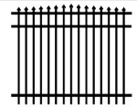 Arched picket tops extend above the top rail on this aluminum fence section